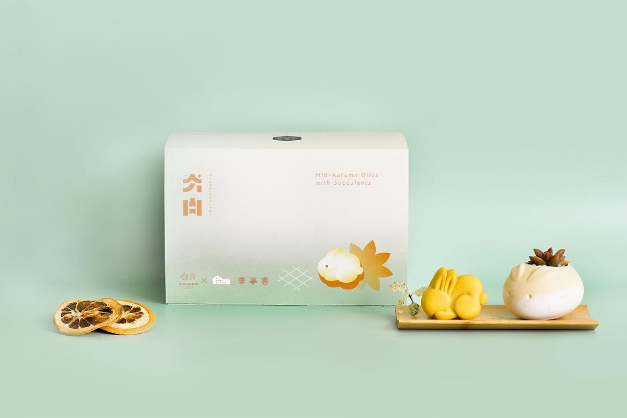 中秋節月餅禮盒全景