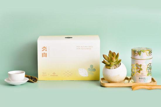 茶禮盒呈現