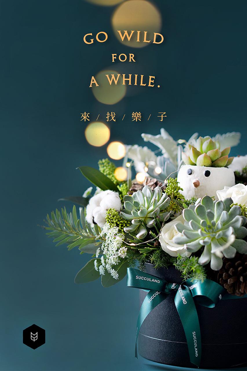 白色戀人 - 聖誕禮物 line@ 直式 07
