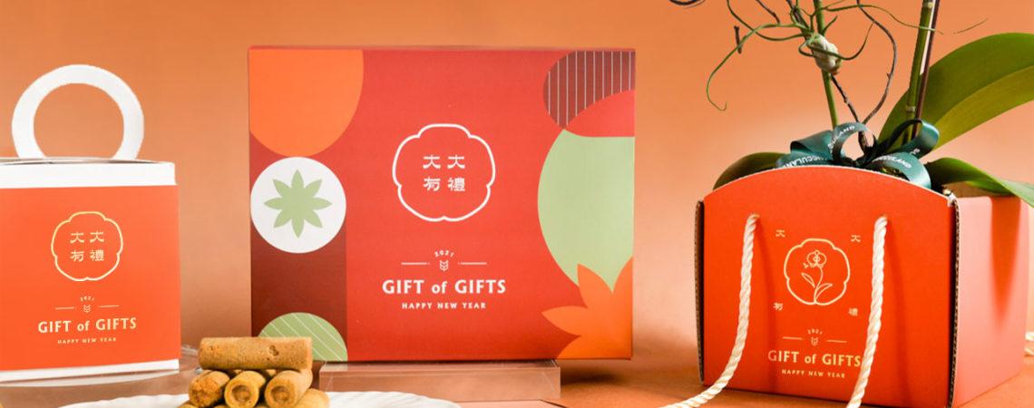 Portfolio 2021春節聯名禮盒4