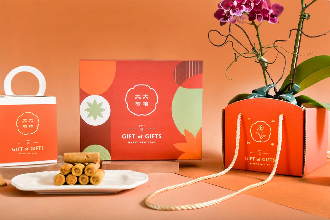 有肉 Succulent & Gift - 官方網站 2021春節聯名禮盒4