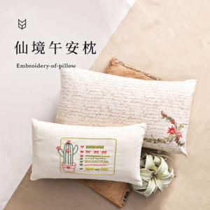 [ 基礎刺繡 ] 仙境午安枕 1216刺繡課拍攝 400X400