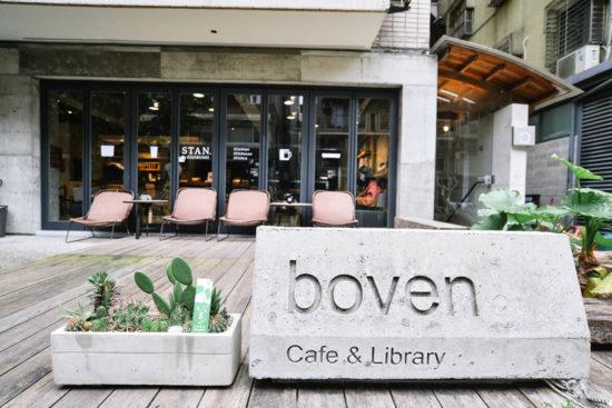 有肉 5 週年慶,Boven X 有肉活動內容 Boven雜誌圖書館5週年慶合作拍攝 17