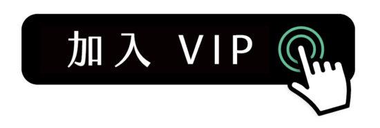 [ 多肉植栽 ] 天空之城 VIP
