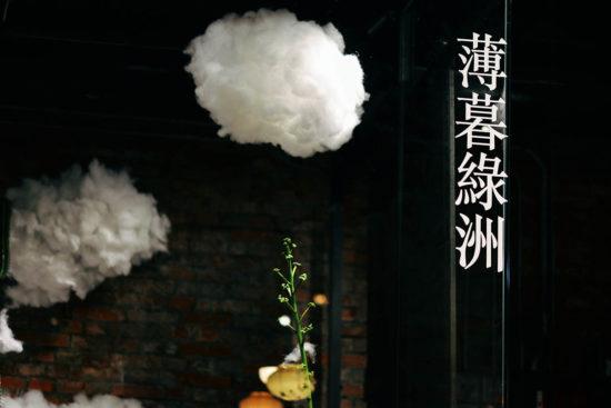 室內雲朵造景