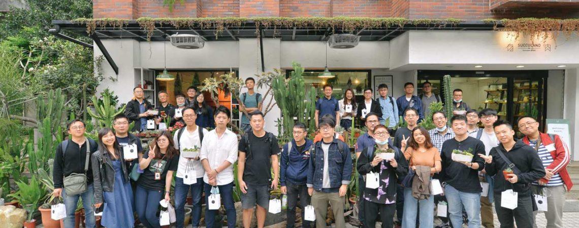 專辦 30 人以上的團體植栽活動,大家的綠色同樂會! Team Building 54