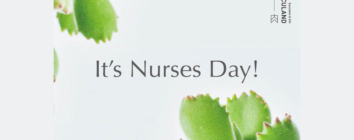 護師節快樂!20 句話溫暖身邊的護士、護師