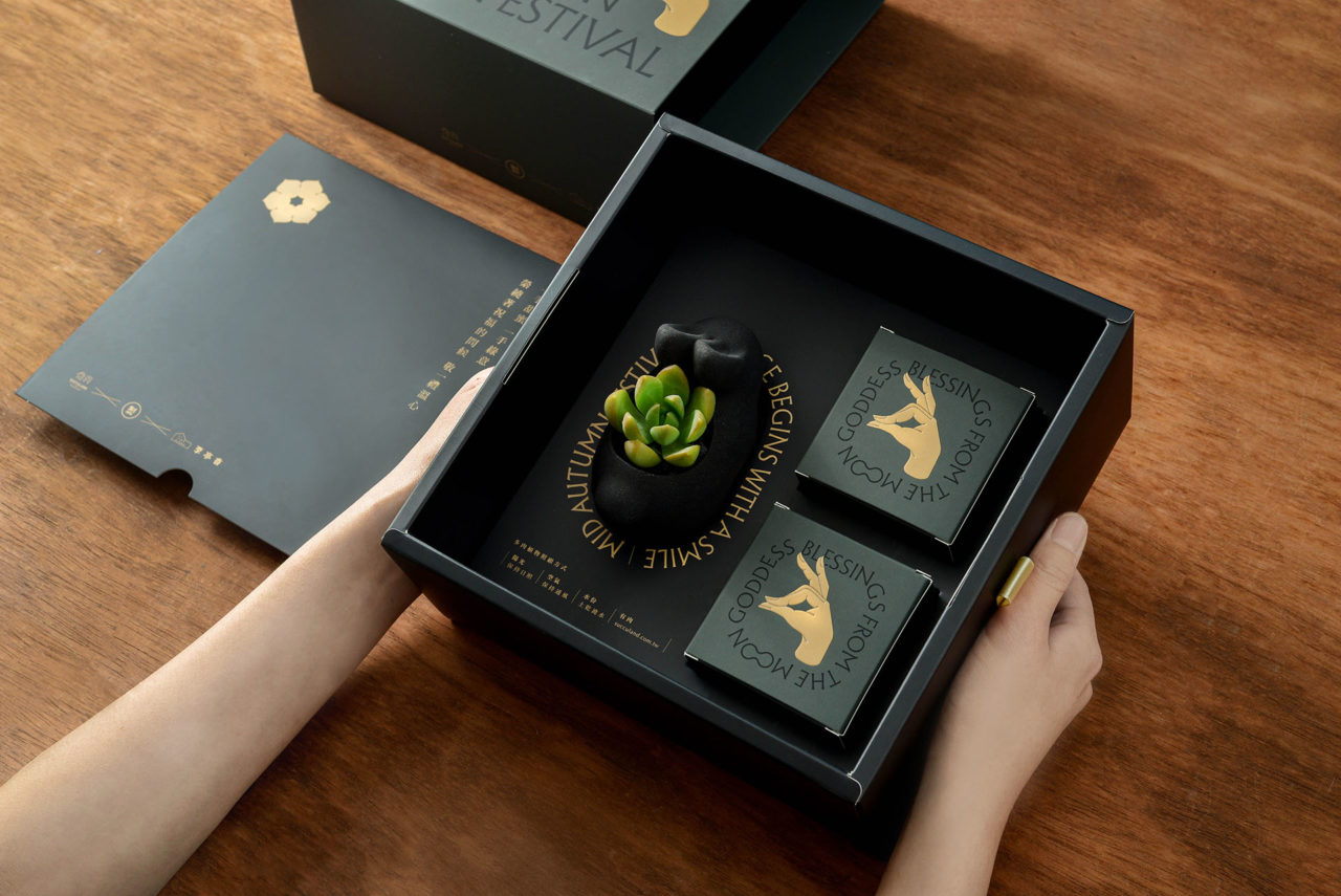 禮盒內容物兩入月餅