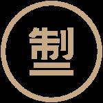 2021 年中秋植物禮盒 logo 14