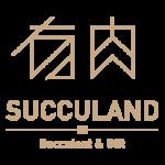 2021 年中秋植物禮盒 logo 16
