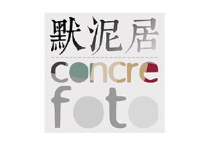默泥居 logo 03