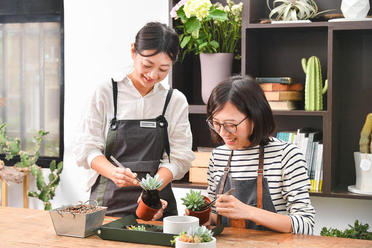 Plant Parent Guild